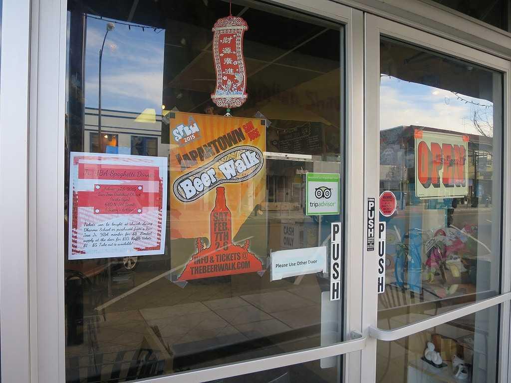 サンノゼ日本人町のお店の入口