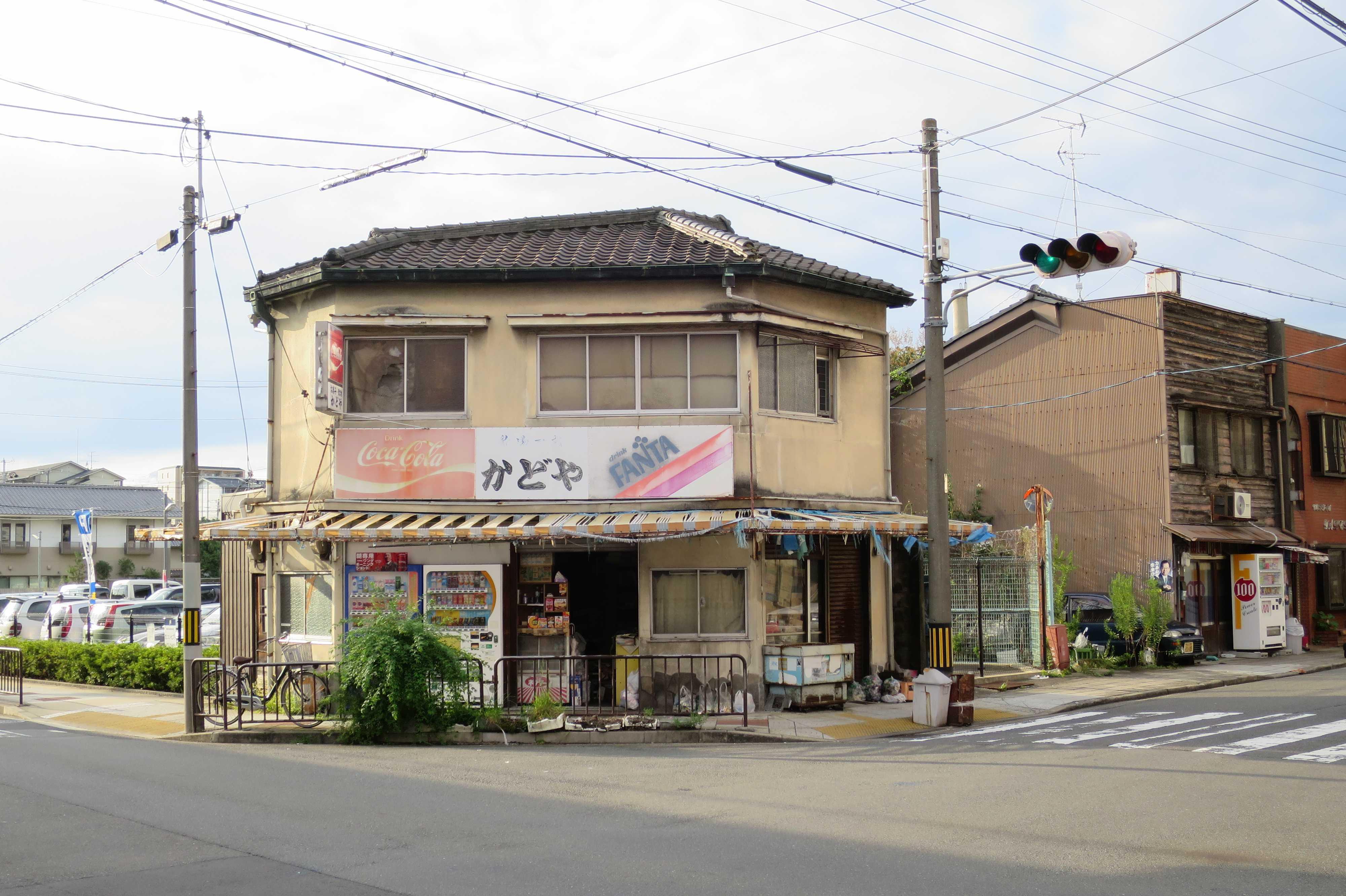 京都・崇仁地区 - 「かどや」商店