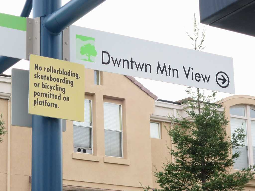 VTAライトレール - Dwntwn Mtn View駅