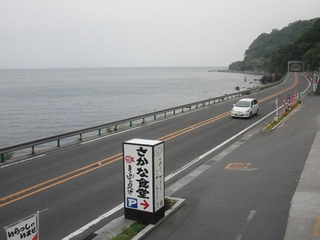 真鶴道路(旧道)