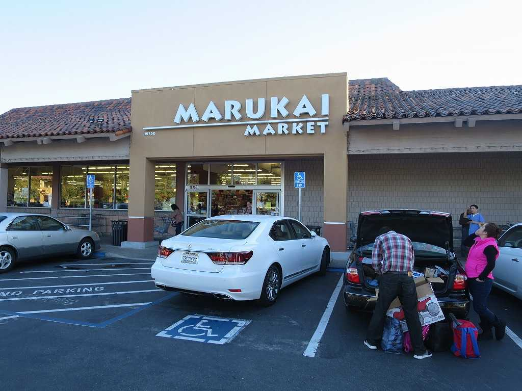 クパチーノ - MARUKAI MARKET(マルカイ・マーケット)