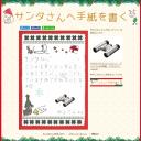 長崎の劇的なクリスマス 新地の宝石屋さんのサンタクロース ムラウチドットコム社長 村内伸弘のブログが好き