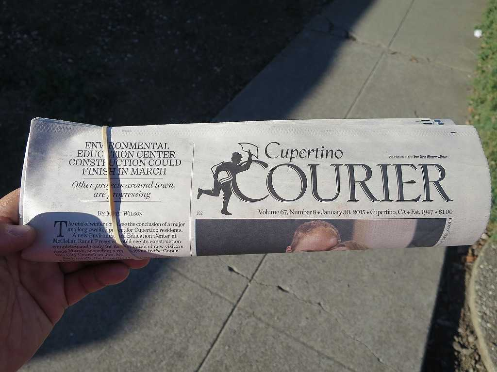 新聞「Cupertino COURIER」