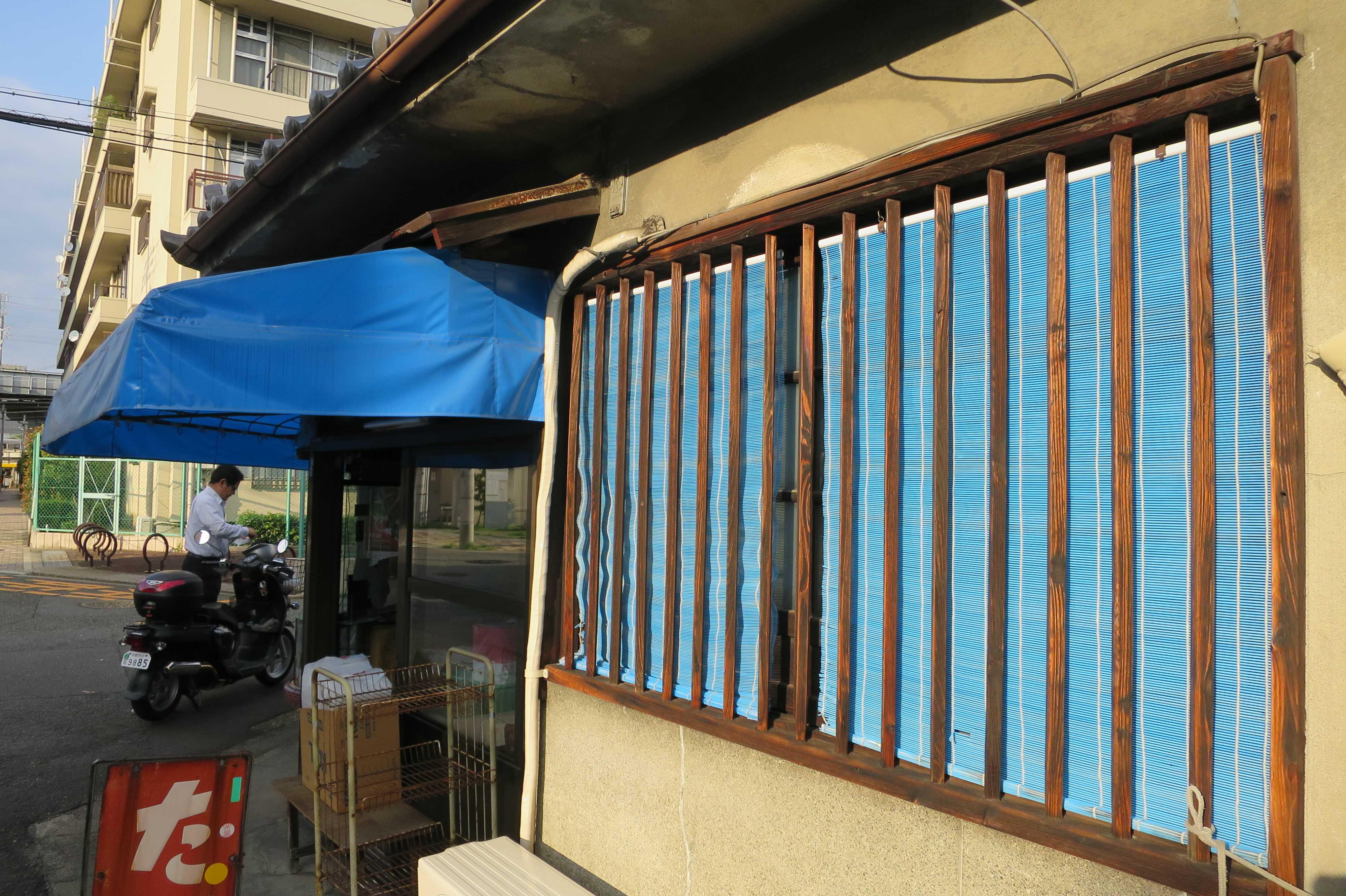 京都・崇仁地区 - 商店の青い窓