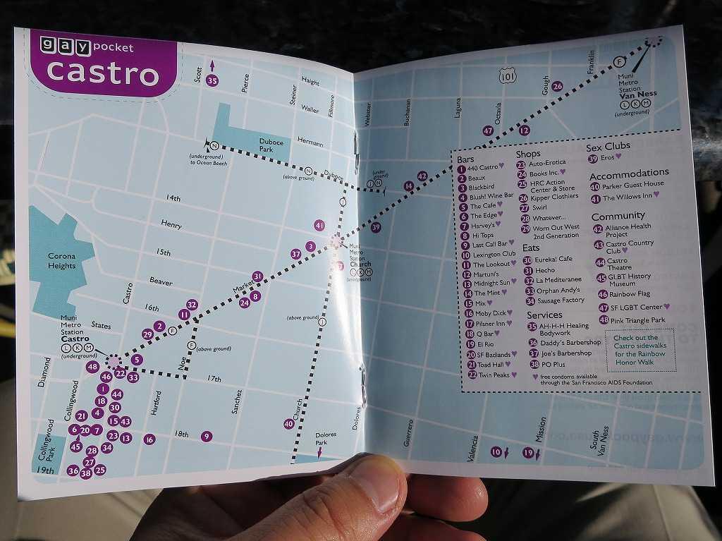 カストロ通り - ゲイ関連の店やショップのリスト(地図)