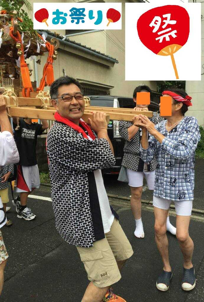 村内伸弘 - お神輿の担ぎ手