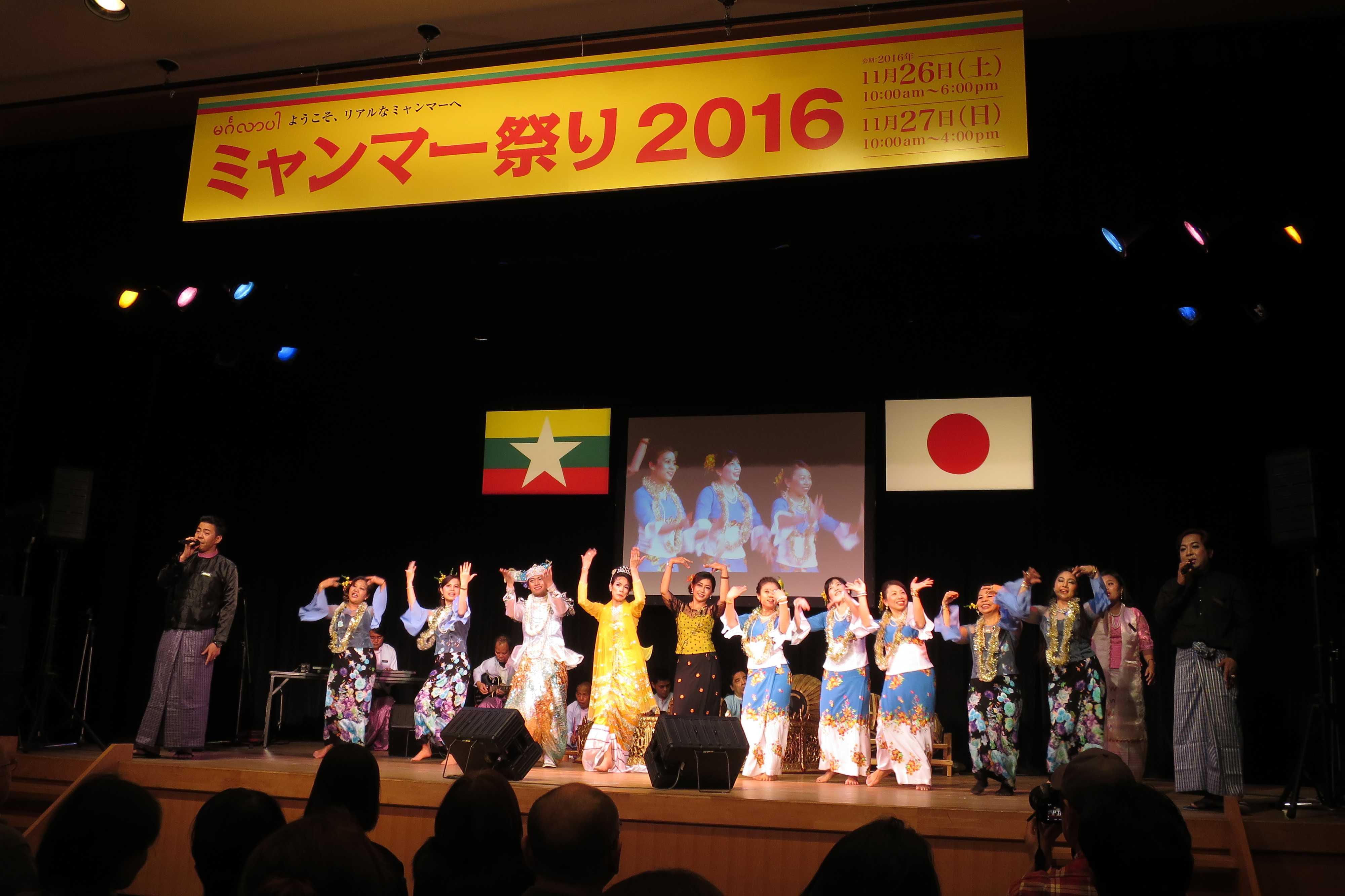 ミャンマー祭り2016のステージ