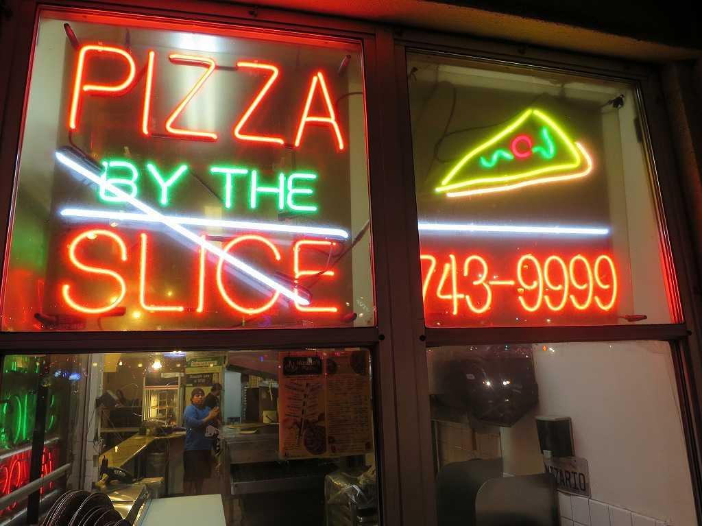 サンフランシスコ - PIZZA BY THE SLICE