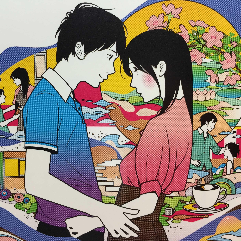 「ぼくは明日、昨日のきみとデートする(七月隆文)」  宝島社文庫