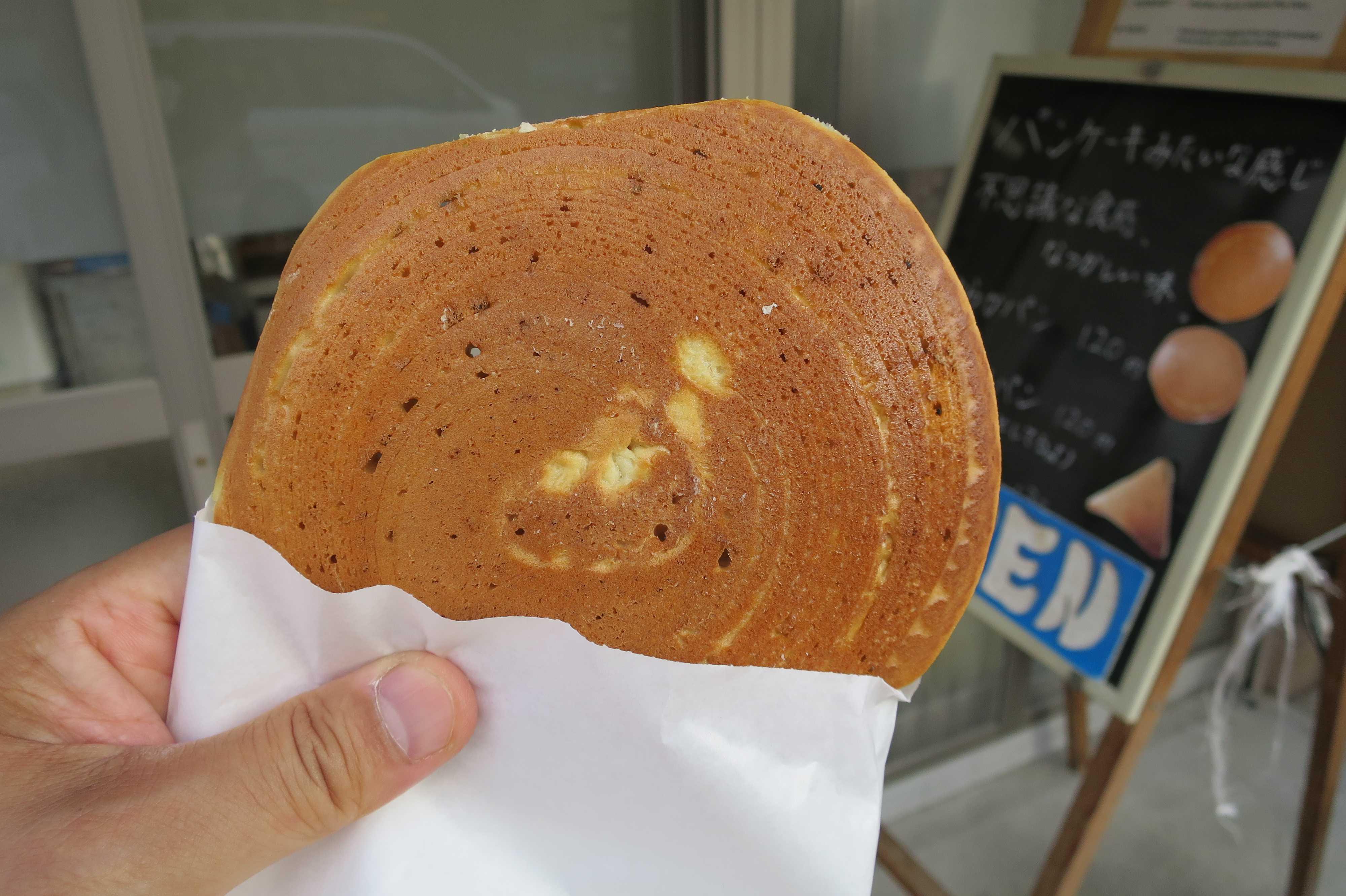 京都・山王地区 - カタパンの「やらかパン」