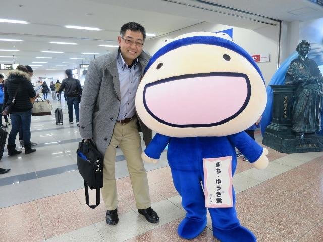 村内伸弘と県のおもてなしキャラクター「まち・ゆうき君」