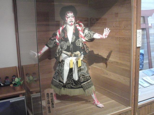 檜枝岐歴史民俗資料館