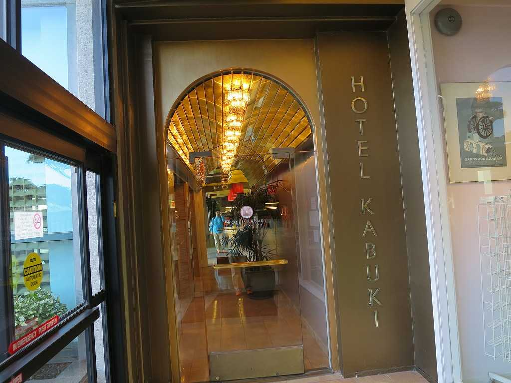 サンフランシスコ - ホテルカブキ(Hotel Kabuki)