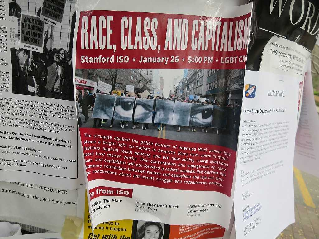 スタンフォード大学構内の貼り紙