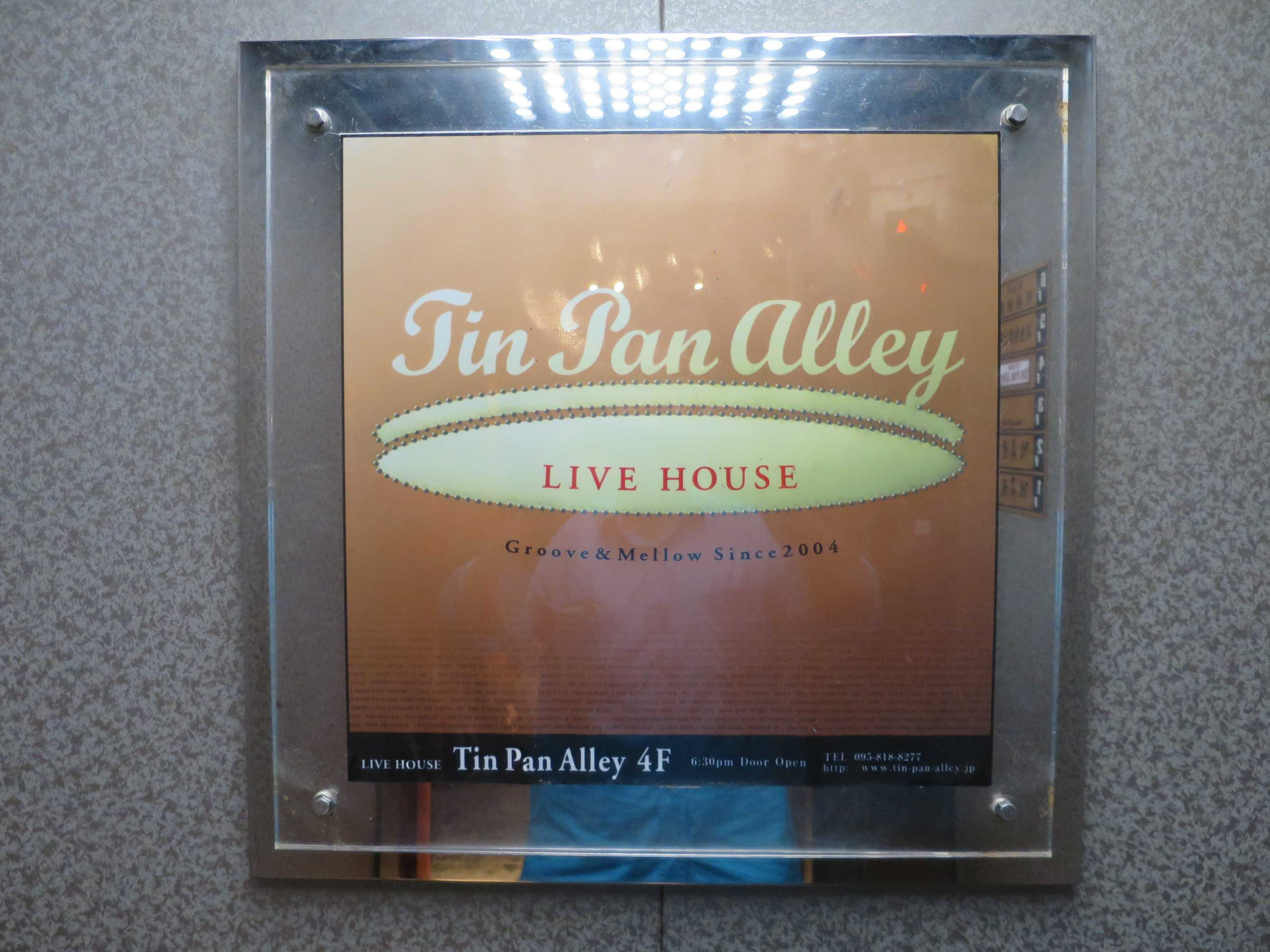 長崎「Tin Pan Alley」