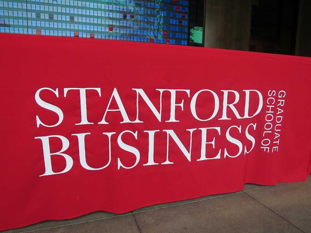 スタンフォード・ビジネススクール(GSB)