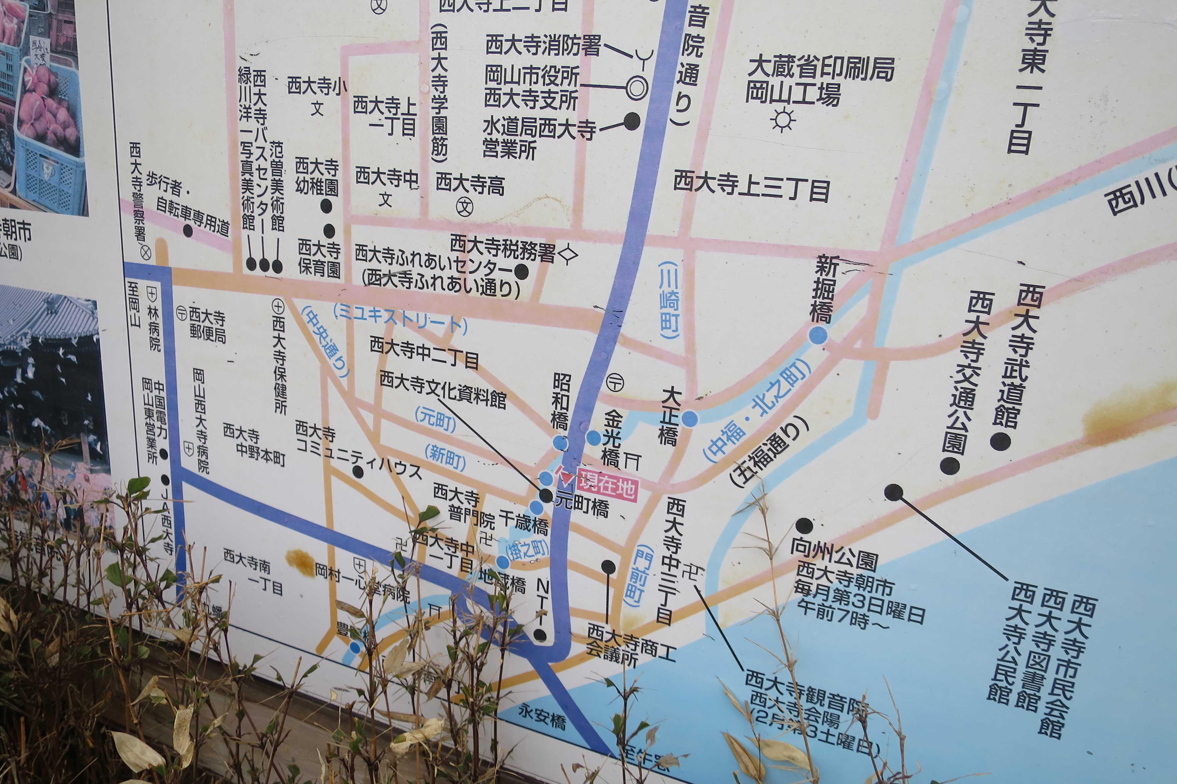 西大寺の地図