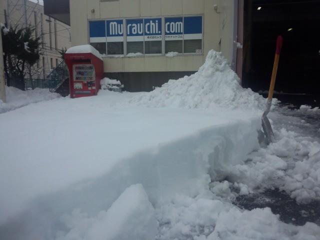 ムラウチドットコムの雪かき