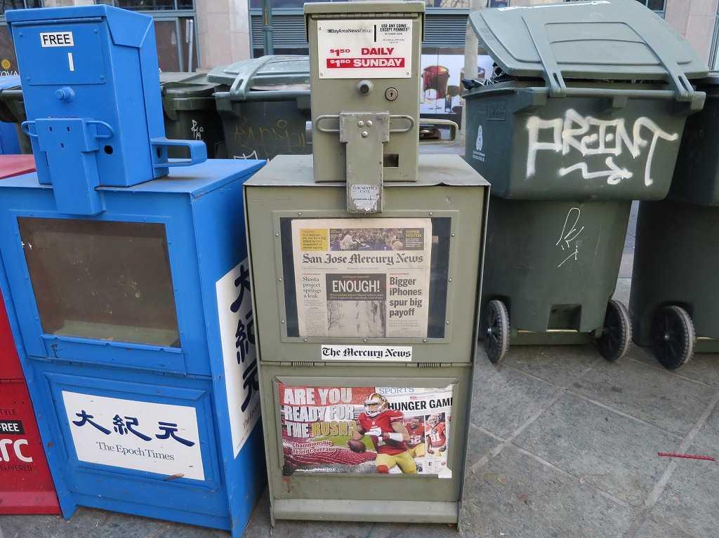 San Jose Mercury News(サンノゼ・マーキュリー・ニュース)の新聞販売ボックス