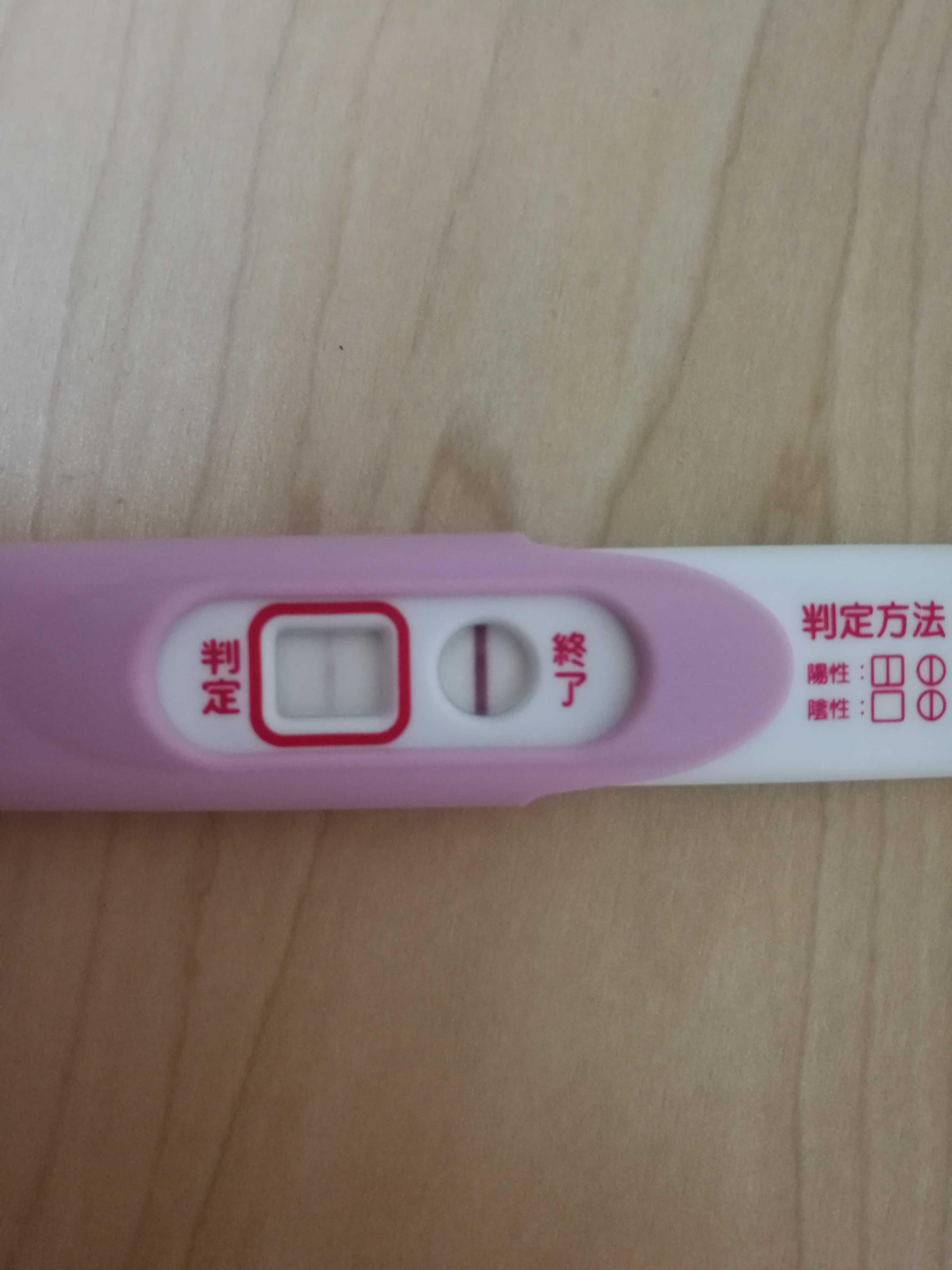 体温下がる 高温期17日目