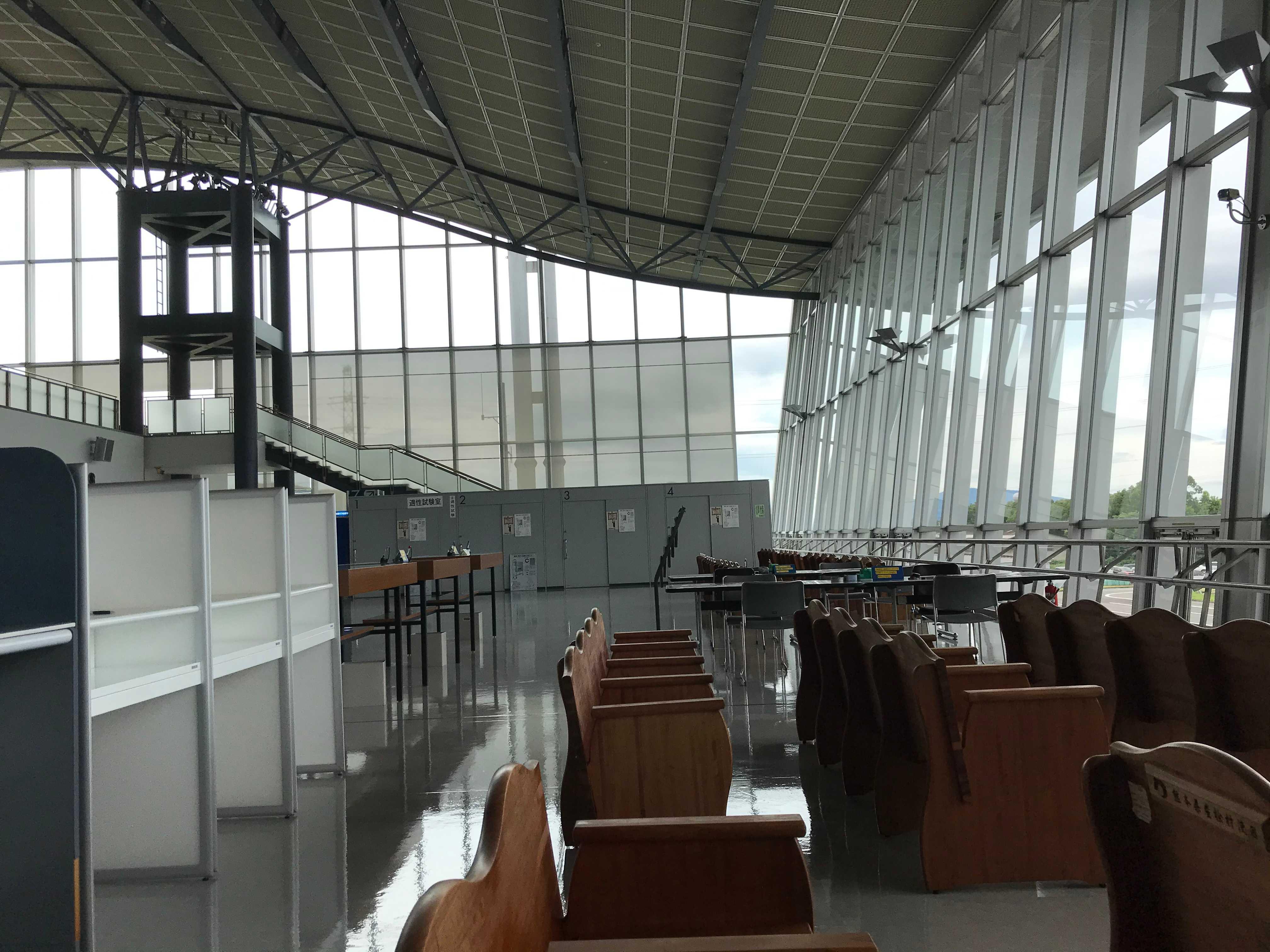 免許 免許 更新 センター 熊本