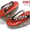 ブログ「きもの FASHION 大岡」