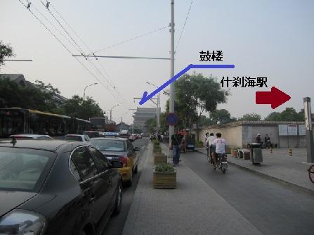 北京旅日記(5)~地下鉄を探す - ...