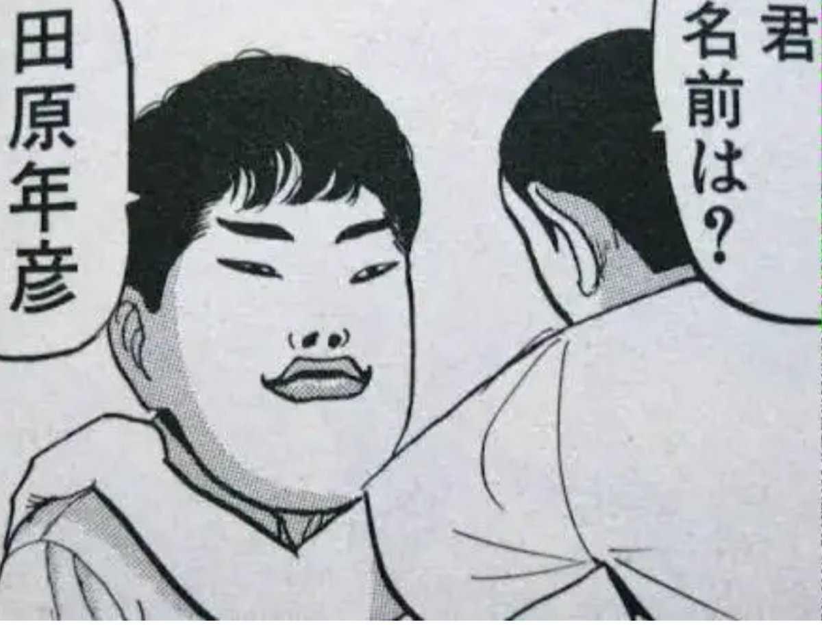 卓球 部 イナチュウ
