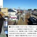 川越藩火縄銃鉄砲隊保存会のブログ記事一覧 ねこじぞう本舗