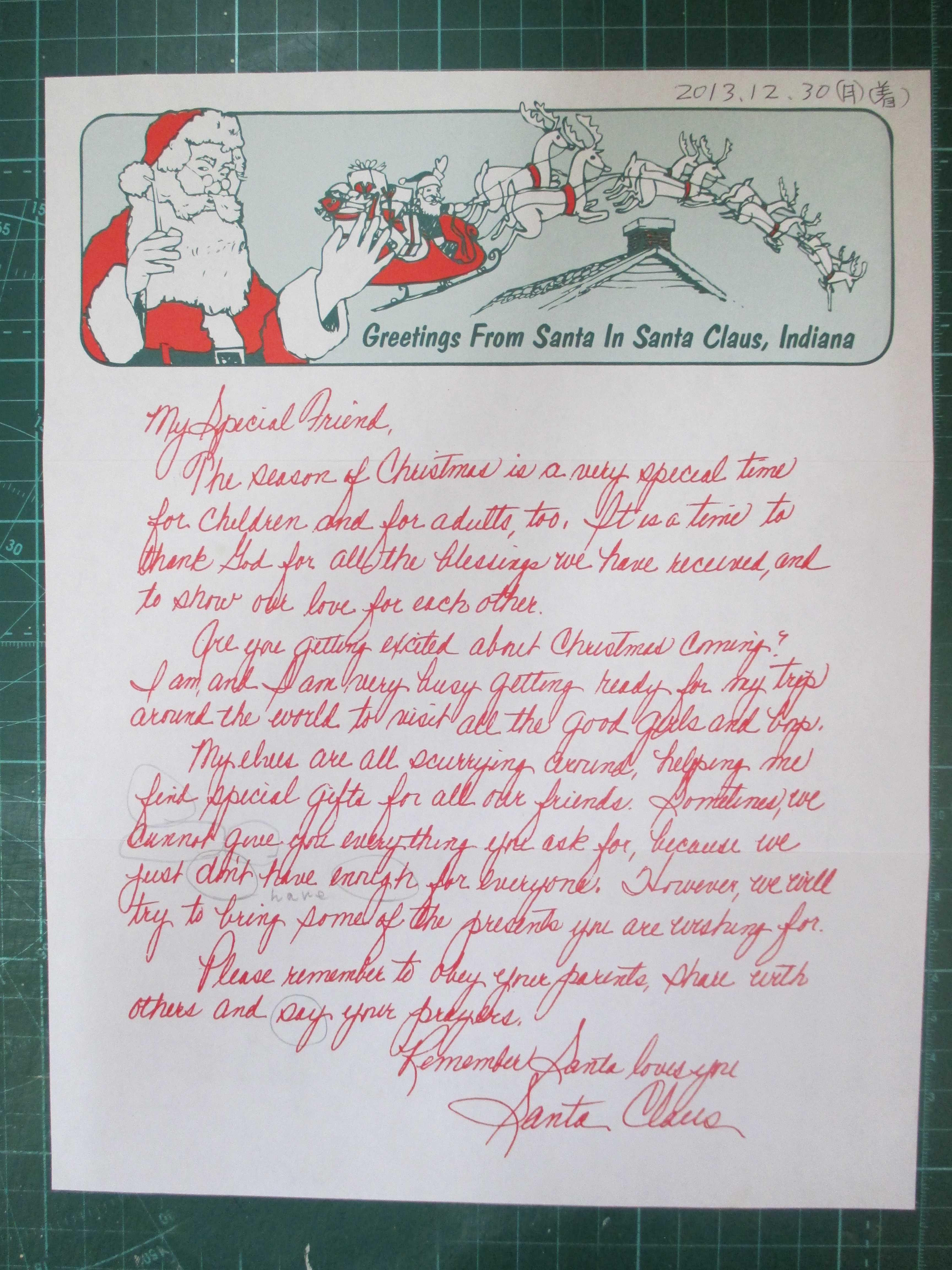 サンタクロースからの手紙 From Santa