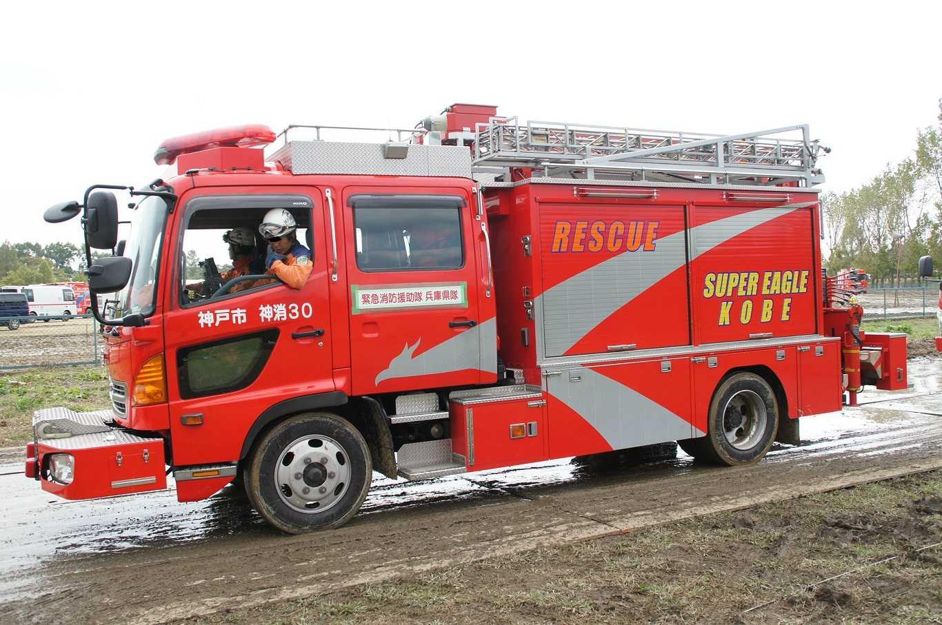 神戸市消防局 - 消防が好きにな...