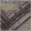 BEATLES アルゼンチン盤 LP (1) Por Favor, Yo (Please Please Me)