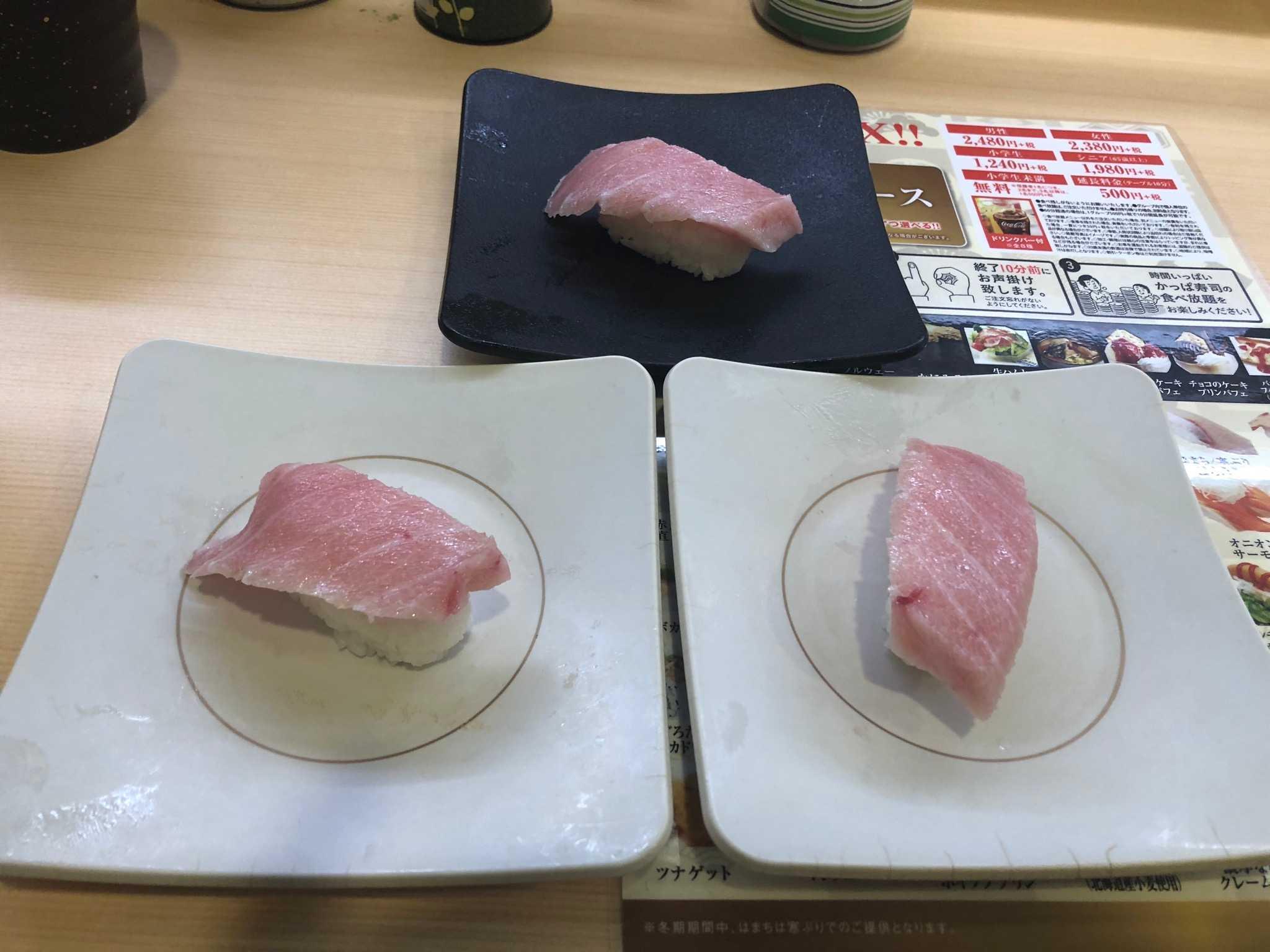 食べ かっぱ 放題 寿司