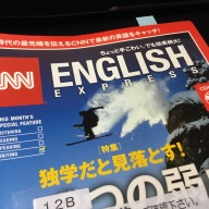 書籍:「CNN ENGLISH EXPRESS」2018年2月号