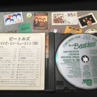 CD :ビートルズ ライブ盤 「The Beatles Live in Sam Houston Coliseum」