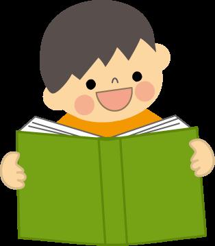 音読 ペア読み 学び合いの基本 授業力アップ 学級経営の話
