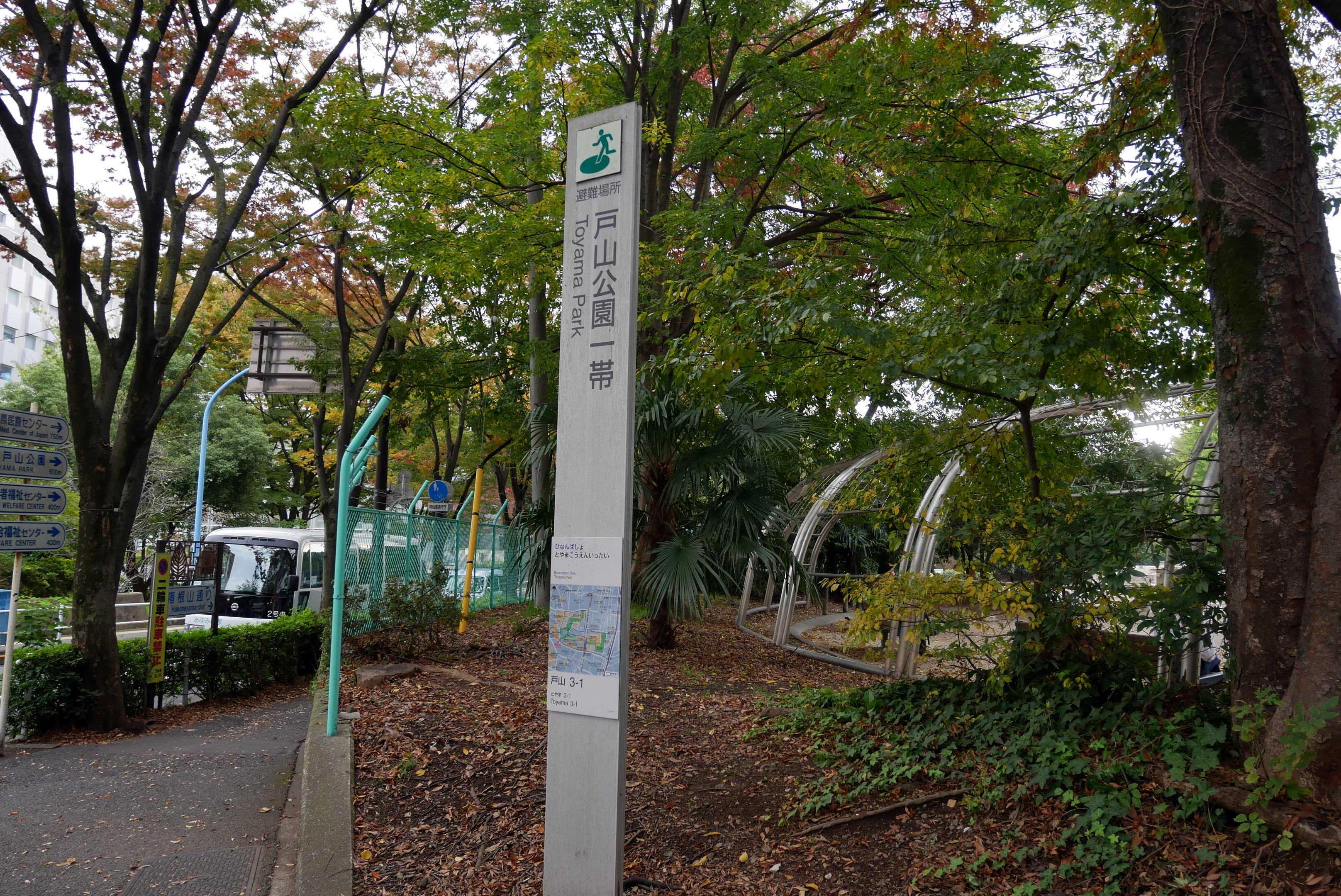 「戸山公園 避難」の画像検索結果