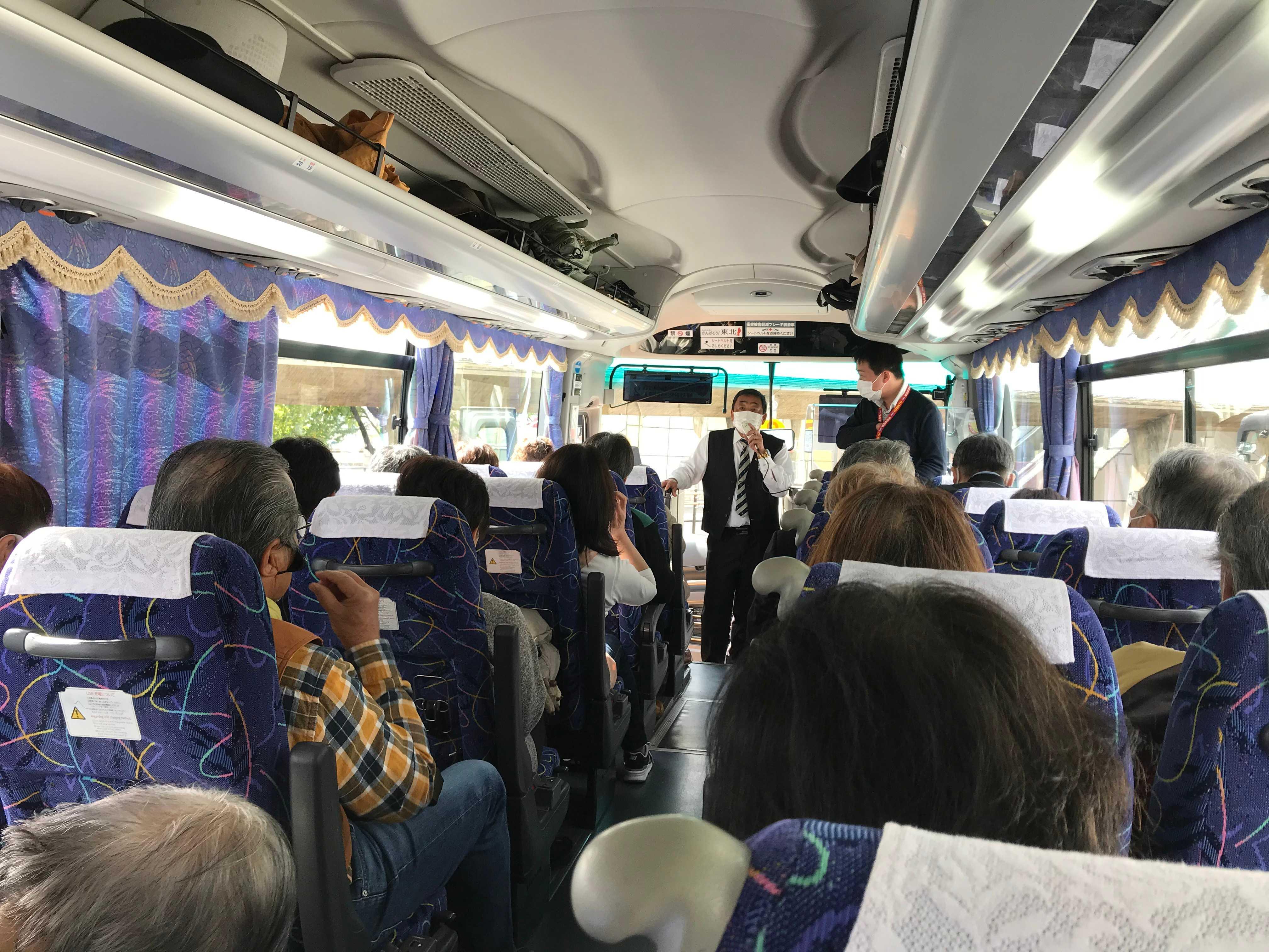 旅 仙台 トク