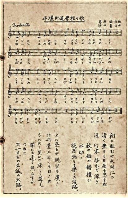 韓国語で歌おう♪ 七一節で歌われ...