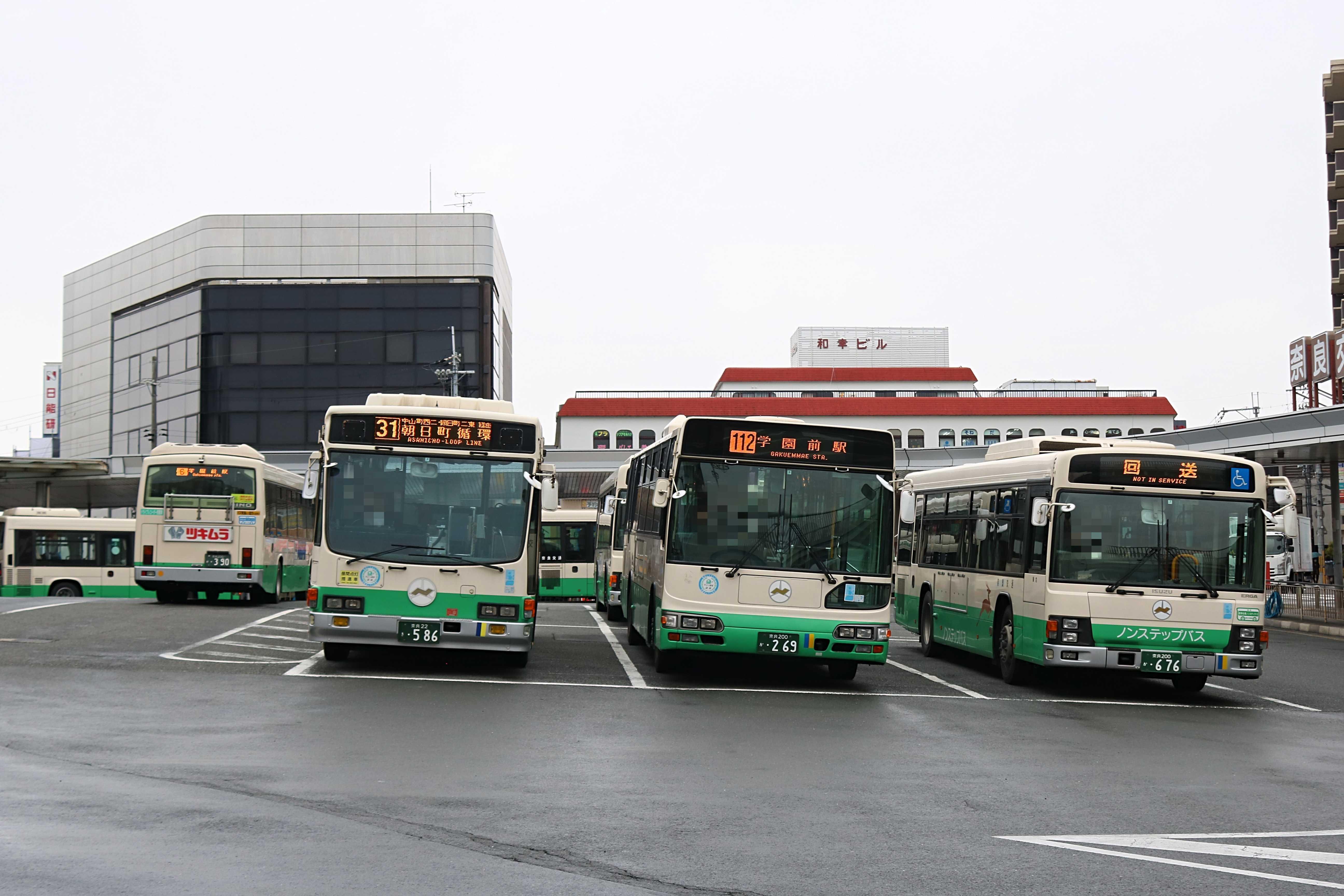 関空 リムジン バス 奈良