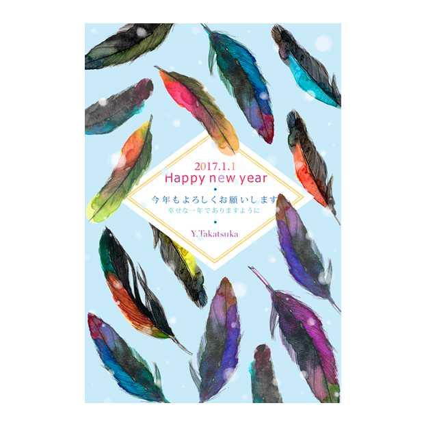 年賀状,高塚由子,Yoshiko,Taaktsuka,水彩画,Watercolor,イラスト
