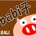ブログ「Baliのbabi。ぶべぼ生活(Ubudにて)vol.2」