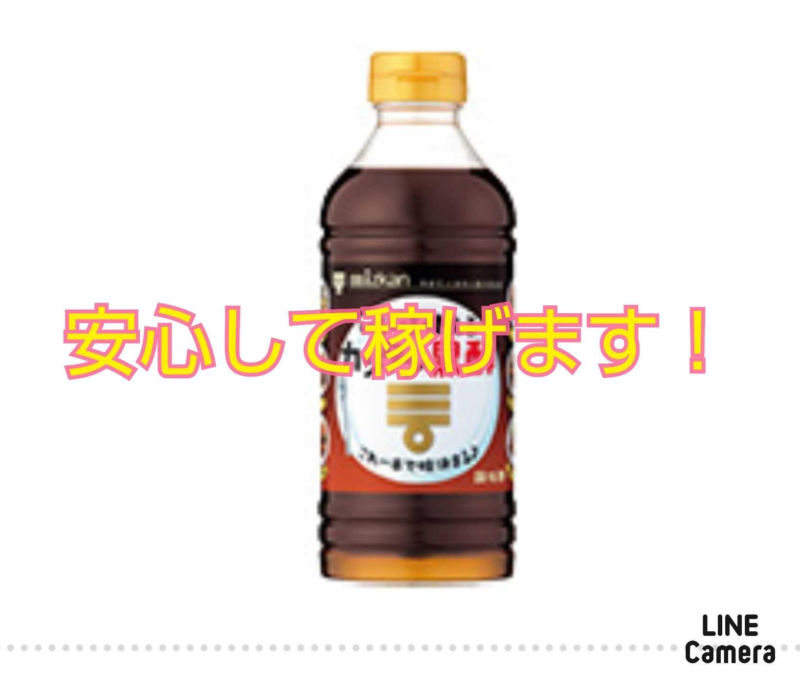 効果 黒 酢