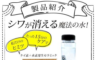 プレ ミカ ジャパン