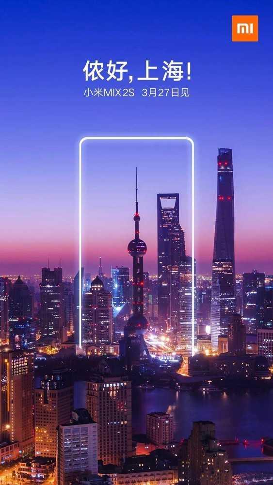 「上海で会いましょう。」