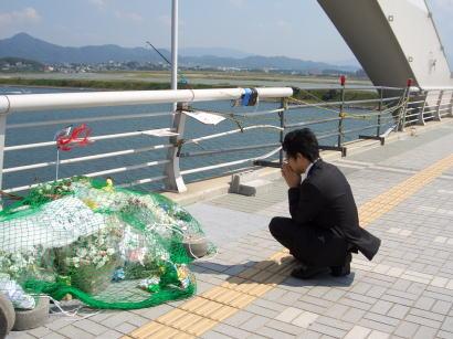 中 事故 の 海 道 大橋