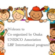 ☆LBF International Program 事務局便り☆