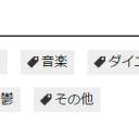 外部サイトのリンクを貼りたい Muragon ムラゴンブログ ヘルプ